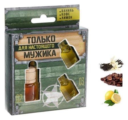 Ароматизатор со сменным блоком: лимон, ваниль, кофе  Luazon