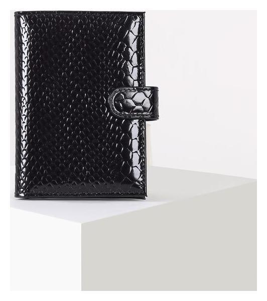 Обложка для автодокументов, цвет слива  Максим
