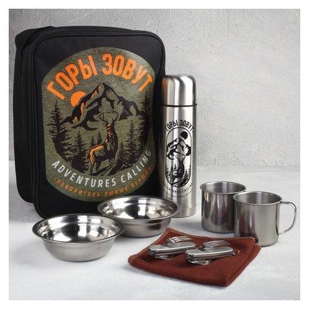Набор посуды «Горы зовут»: термос 0.5 л, тарелка 300 мл, 2 шт., кружка 200 мл, 2 шт., мультитул 2 шт. Командор