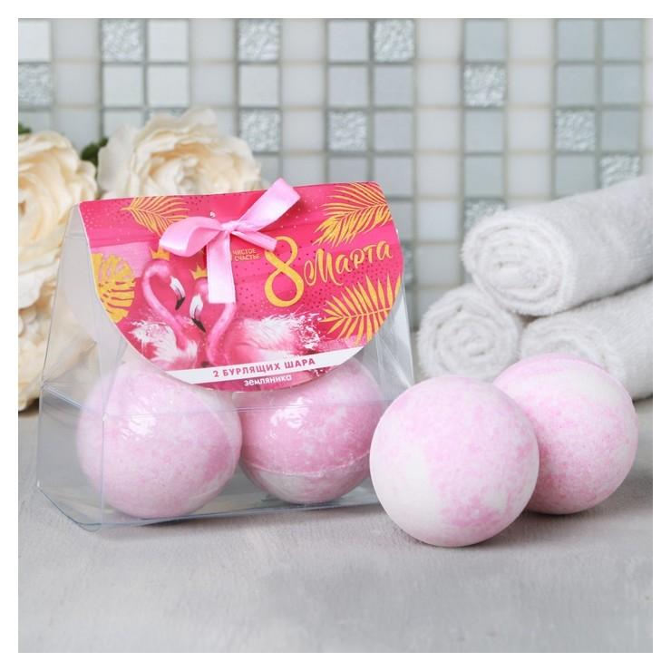 Набор бомбочек для ванны 8 марта фламинго  Чистое счастье
