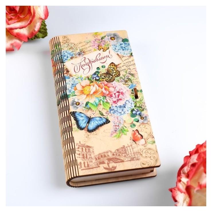 """Конверт деревянный с печатью """"Поздравляю!"""" Венеция, цветы  Стильная открытка"""