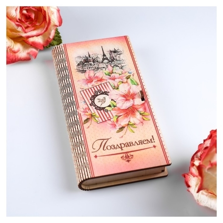 """Конверт деревянный с печатью """"Поздравляем!"""" Париж, цветы  Стильная открытка"""