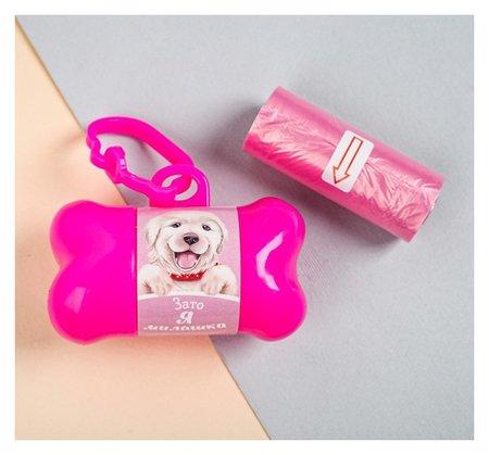 Контейнер с пакетами для уборки за собаками «Я милашка» (Рулон 15 шт)  Пушистое счастье