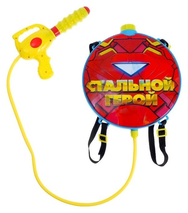 Водный пистолет «Стальной герой», с ранцем  Woow toys