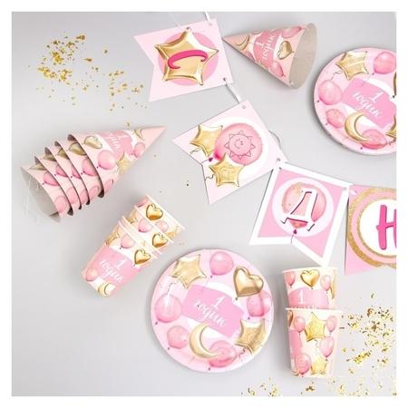 Набор бумажной посуды «1 годик, девочки. шары», 6 тарелок, 6 стаканов, 6 колпаков, 1 гирлянда  Страна Карнавалия