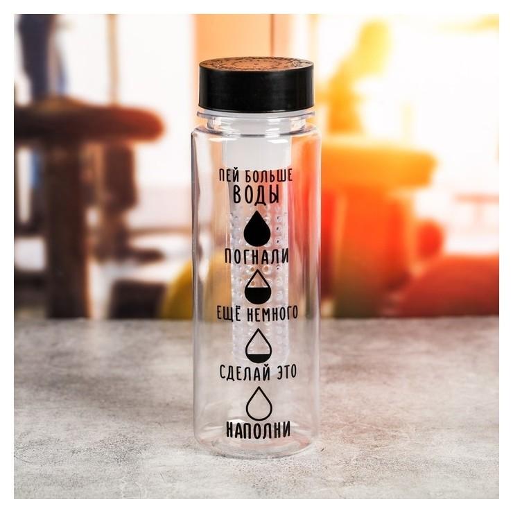 Бутылка для воды «Пей больше воды», 500 мл  Командор