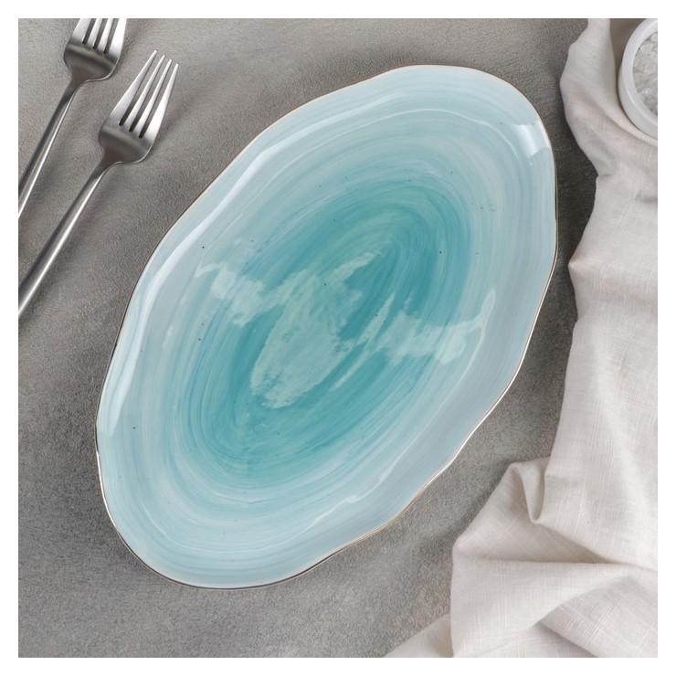 Блюдо «Млечный путь», 29,5×17,5 см, цвет бирюза  Доляна