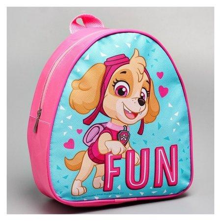 Рюкзак детский «Fun», щенячий патруль  Paw patrol