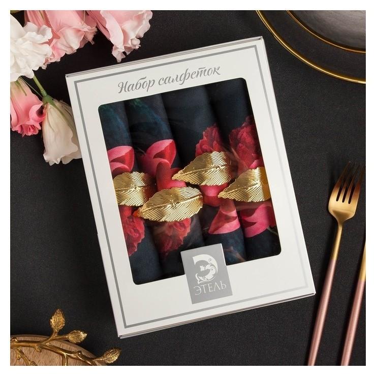 """Набор салфеток с декоративными кольцами """"Rose"""" 46х46 см  Этель"""