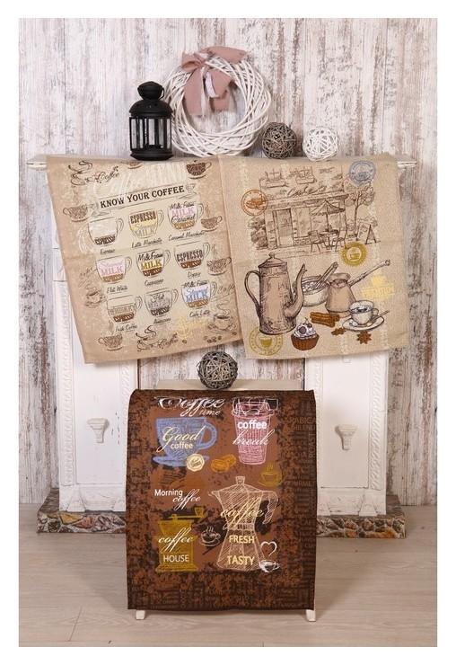 Набор полотенец «Кофейня» 45х60 см -3 шт (В коробке)  DomoVita