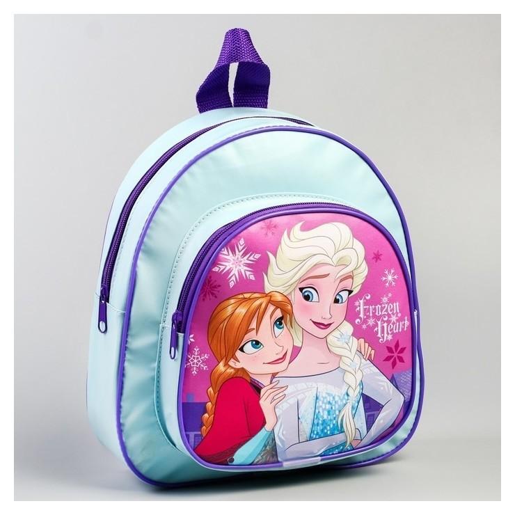 Рюкзак детский кожзам «Frozen Heart», холодное сердце, 26,5 х 23,5 см