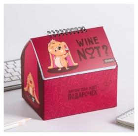 "Шкатулка - домик ""Wine Not"", + планер 50 листов  ArtFox"
