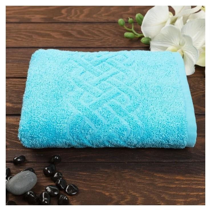 Полотенце махровое «Plait», цвет голубой, 30х70 см  Cleanelly