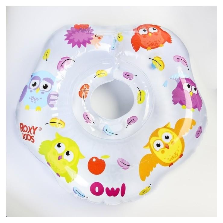 Надувной круг на шею для купания малышей Owl  Roxy kids