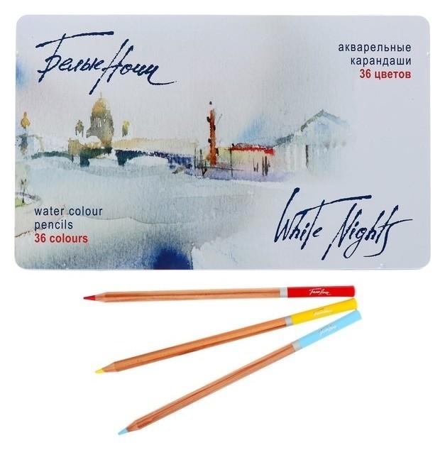Карандаши художественные акварельные «Белые ночи», 36 цветов, в металлической коробке  Невская палитра