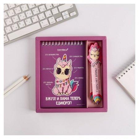 """Набор """"Лама"""", скетчбук A6 + бумажные ручки 3 шт, 18,2 х 19,5 см  ArtFox"""