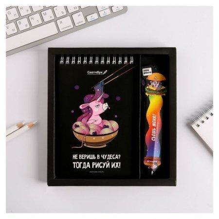 """Набор """"Единорог"""", скетчбук A6 + бумажные ручки 3 шт, 18,2 х 19,5 см  ArtFox"""
