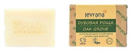 Натуральное мыло ручной работы Дубовая роща  Levrana