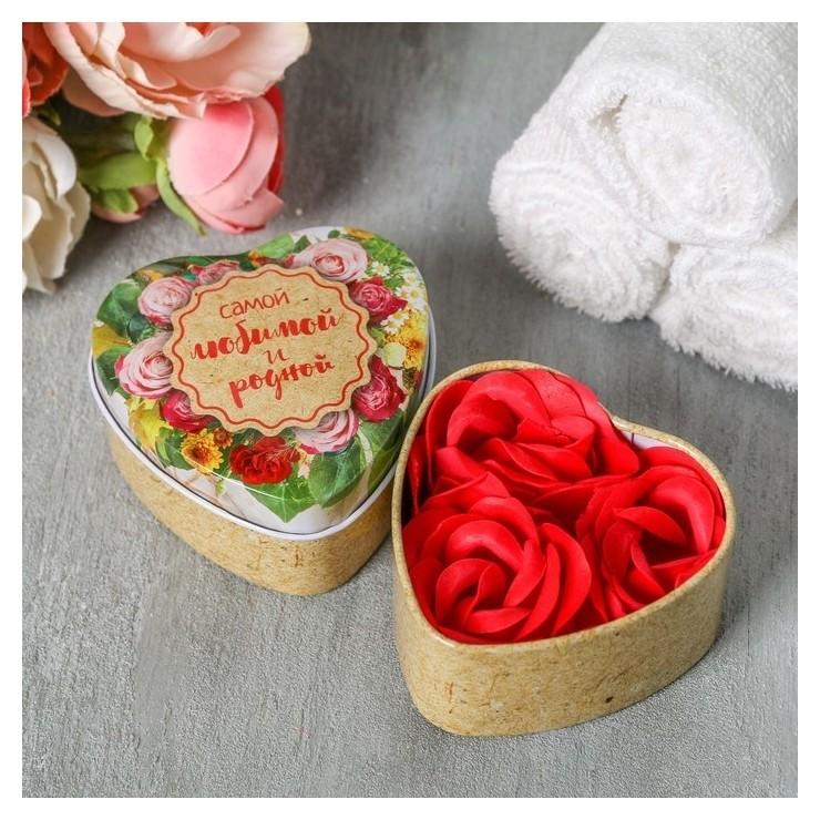 """Мыльные лепестки в шкатулке-сердце """"Самой любимой и родной""""  Чистое счастье"""