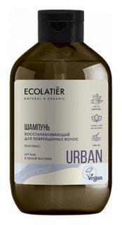 Шампунь для волос восстанавливающий для поврежденных волос Аргана и белый жасмин Ecolatier Urban Ecolatier