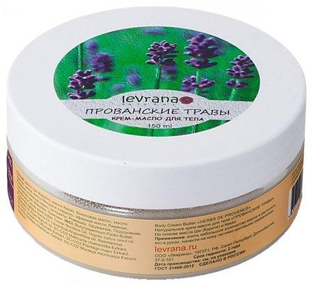 Крем-масло Прованские травы  Levrana