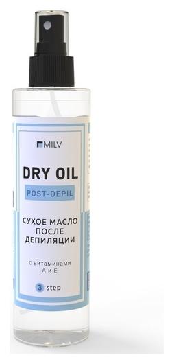 Сухое масло после депиляции с витаминами А и Е  Milv