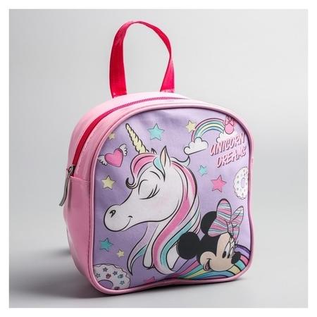 "Детский рюкзак ""Unicorn Dreams"", минни маус  Disney"
