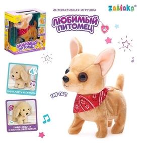 Интерактивная игрушка «Любимый питомец», собачка