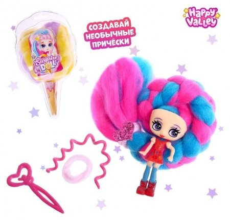 Куколка-сюрприз Surprise Doll  Happy Valley