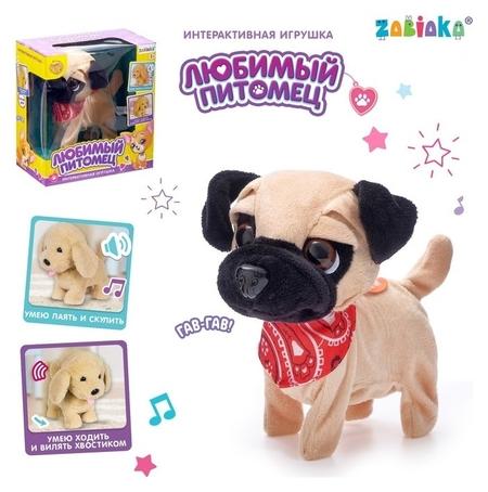 Интерактивная игрушка «Любимый питомец», щенок  Zabiaka