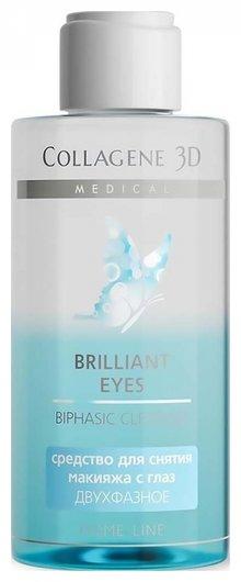 "Двухфазное средство для снятия макияжа с глаз ""Brilliant eyes""  Medical Collagene 3D"