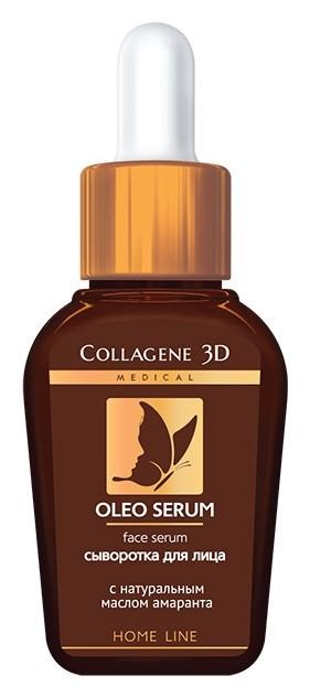 """Увлажняющая сыворотка для лица с натуральным маслом амаранта """"Oleo Serum""""  Medical Collagene 3D"""