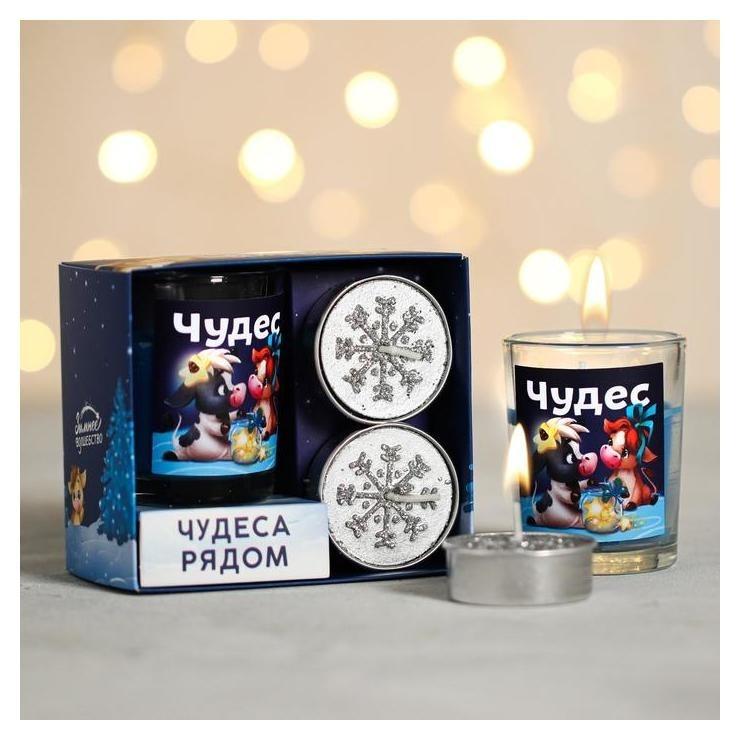 Набор новогодних свечей «Чудес» 11 х 5,6 х 9,8 см  Зимнее волшебство