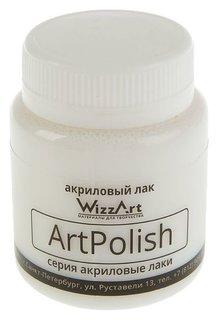 Лак акриловый водная основа матовый 80 мл Wizzart Acrypolish (Не оставляет липкого слоя) P2v80 WizzArt