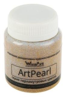 Краска акриловая Pearl 80 мл Wizzart голографически золото перламутровый Wr20.80 WizzArt