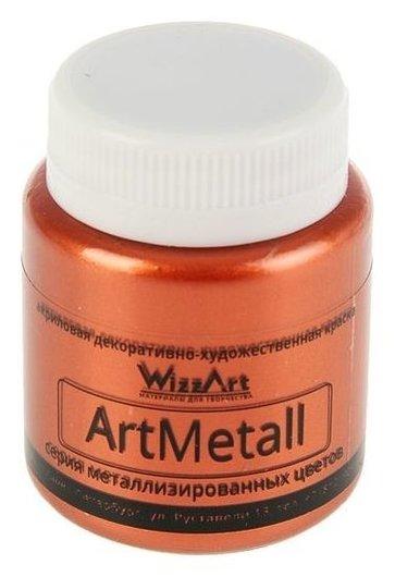 Краска акриловая Metallic 80 мл Wizzart медь металлик Wm10.80  WizzArt