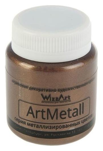 Краска акриловая Metallic 80 мл Wizzart золото коричнево-темное металлик Wm5.80  WizzArt