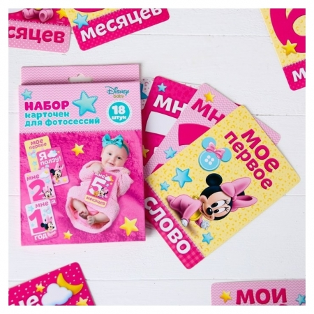 Набор карточек для фотосессий, минни маус, 12 х 8 см  Disney