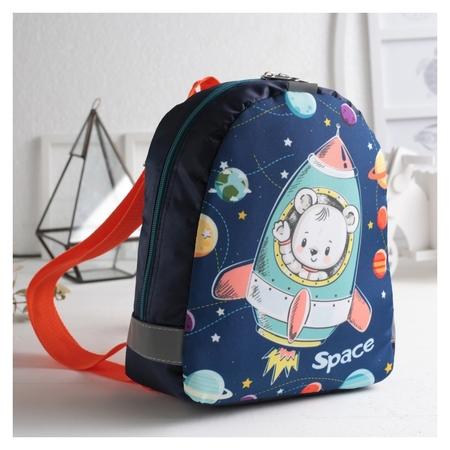 Рюкзак детский, отдел на молнии, цвет синий  Luris