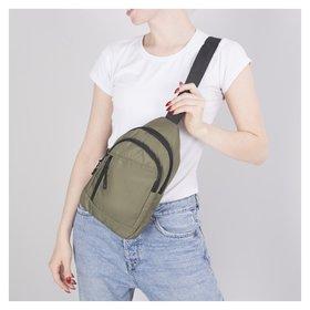 Сумка-рюкзак на одной лямке, 2 отдела на молнии, наружный карман, цвет хаки  ЗФТС