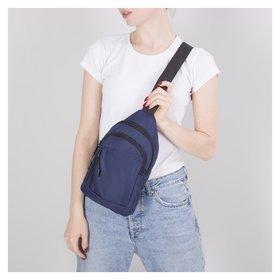 Сумка-рюкзак на одной лямке, 2 отдела на молнии, наружный карман, цвет синий  ЗФТС
