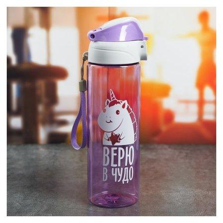 Бутылка для воды «Верю в чудо», 700 мл  Командор