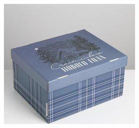 Складная коробка «Волшебство», 30 × 24.5 × 15 см