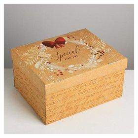 Складная коробка «Счастья», 30 × 24.5 × 15 см Дарите счастье