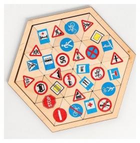 Пазл деревянный «Дорожные знаки» (Занимательные треугольники)
