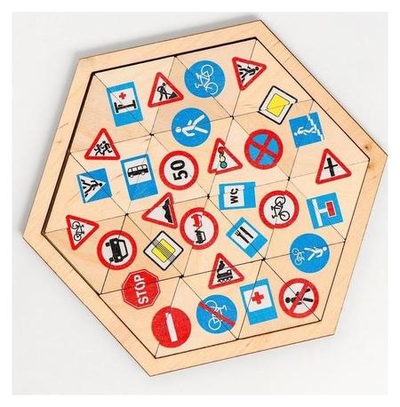 Пазл деревянный «Дорожные знаки» (Занимательные треугольники)  Десятое королевство