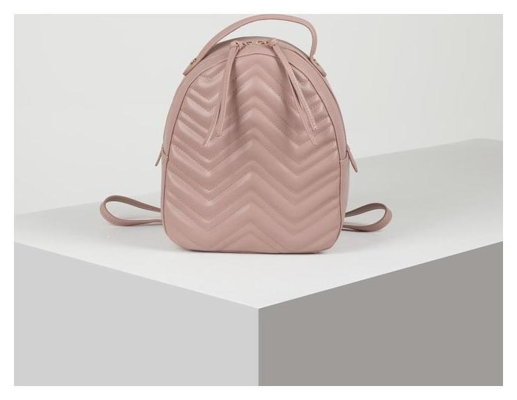 Рюкзак молодёжный, отдел на молнии, цвет пудра  S.lavia