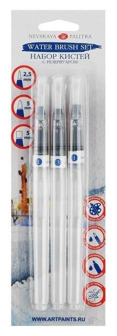 Набор кистей с резервуаром, синтетика, 3 штуки (Круглые №1, 3; плоская № 1)  Невская палитра