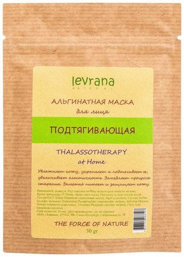 Маска для лица альгинатная Подтягивающая с порошком спирулины Levrana Thalassotherapy at Home