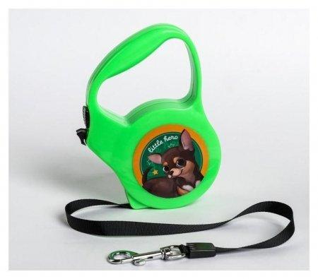 """Рулетка """"Little Hero"""", 3 м, вес животного до 18 кг, зеленая  Пушистое счастье"""